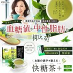送料無料2個セット 黒五葉茶ゴールド30包  ダイエット健康茶
