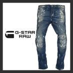 ショッピングSTAR G-STAR RAW ジースター ロウ 5620 G-Star Elwood 3D Slim Jeans デニム ジーンズ ペンキ ウォッシュ ダメージ ボタンフライ リペア加工