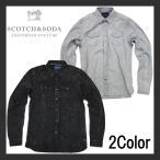 【SCOTCH&SODA】スコッチアンドソーダ Western Shirt Regular fit ウエスタンシャツ 長袖 ウォッシュ加工 メンズ カジュアル