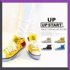 【UP START】アップスマイルラクガキキャンバススニーカー
