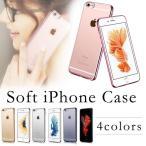 iPhone7 ケース iPhoneX iPhone8 iPhoneSE iPhone5s iPhone6s ケース スマホケース ソフトシリコン クリアケース アイフォン アイフォンケース スマホケース