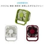 CITIZEN/リズム時計 充電式 USBファン Silky Wind III 3 シルキー ウィンド 9ZF006RH03 9ZF006RH05 9ZF006RH09 3色 ホワイト/グリーン/ダークレッド