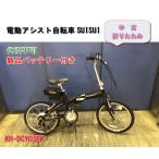 【中古】【代引不可】KAIHOU 電動アシスト自転車 20インチ 折りたたみ 外装6段式ギア KH-DCY03 ブラック 803