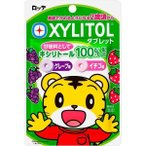 しまじろう キシリトールタブレット グレープ&イチゴ味 10袋(1袋30g×10)[LOTTE]
