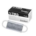 活性炭 4層 TR3コンフォートマスク グレー レギュラーサイズ 94×175mm 50枚入 消臭 不織布マスク 使い捨て