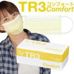 TR3マスク(イエロー) レギュラーサイズ『94×175mm』1箱(50枚入)※メール便発送不可