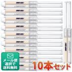 松風 GISHY GOO (ギシ グー) ホワイト 10本 (5ml/本) *単品注文の場合はメール便発送