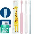 仕上げ磨き用歯ブラシ Ci602 20本 Ciメディカル 歯ブラシ (メール便4点まで)