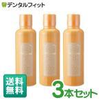【送料無料】マウスウォッシュ プロポリンス / ボトルタイプ レギュラータイプ 3本セット(1本/600ml)