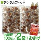 キシリトールグミ キシリコーラ レモンコーラ味 お徳用2袋(100粒入/1袋)+パウチタイプ1袋(48g/1袋)のセット
