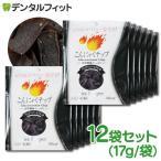 こんにゃくチップ ブラックペッパー&チキン味(ファイヤーペッパー) 12袋セット(17g/袋)(メール便1点まで)