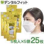 マスク 日本製 不織布 立体  J99 5層構造 ハイクラスマスク 30枚 (1袋5枚入×6袋) ふつうサイズ  82×205mm BFE VFE PFE 99%カット