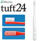歯ブラシ オーラルケア タフト24 SS(スーパーソフト) ホワイト 1本(メール便30点まで)