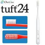 歯ブラシ オーラルケア タフト24 MS(ミディアムソフト) ホワイト 1本(メール便30点まで)