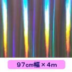 ホログラムシート リップル(シルバー) 97cm×4m