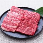 ◇〈飛騨牛〉焼肉-[コ]meat【YHO】_C200331000008