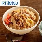 ◇〈日本料理 寺田〉お出汁香る国産牛の牛丼-[コ]glm【YHO】_C201126600014