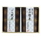 〈福寿園〉四君子 煎茶・創作銘茶詰合せ-四君子-300[N]kangl