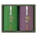 〈福寿園〉銘茶詰合せ-MG-30A[N]kangl