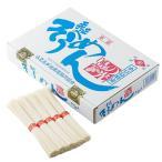 〈小豆島手延素麺〉島の光 化粧箱入-2K[M]glm