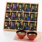 お歳暮 ギフト 花紀行 産地限定野菜みそ汁(フリーズドライ)-HANA30FD[O]seibo【YHO】_K191010101443