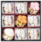 京都 辻が花 京野菜のお吸い物最中詰合せ-MS-30R[O]【YHO】_K200301100350