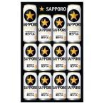 お中元 ギフト サッポロ 生ビール黒ラベル缶セット-KS3D[F1]cgen【YHO】_K200508100774