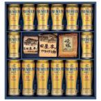 お歳暮 ギフト ◆プレミアムビール・ハム詰合せ-PBH-100[F1]seibo【YHO】_K201010101166