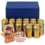 お中元 ギフト 送料無料 ◆プレミアムビール・ハム詰合せ-PBH-80[F1]cgen【YHO】_K210506100727