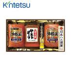 お歳暮 ギフト ◆日本ハム ハム・ローストビーフ詰合せ-NR-33[V]seibo【YHO】_K211008100970