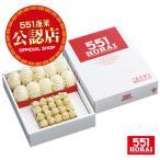 551蓬莱 豚饅 ・ エビ焼売 -Eセット【 送料込み 直送便 】[コ]kangl【YHO】_Y110124000101