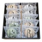 〈本田味噌〉一わん味噌汁詰合せ-WO-20[P]glm