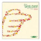 東急ハンズ from hand to hand テッラコース-[Z]awfc【YHO】_Y170901001019