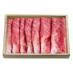 ◇〈山形牛〉カタロースしゃぶしゃぶ用-[コ]meat【YHO】_Y190625100010