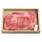 ◇〈山形牛〉サーロインステーキ用-[コ]meat【YHO】_Y190625100019