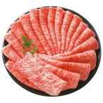 ◇〈国産黒毛和牛〉ロースしゃぶしゃぶ用-CS10[コ]meat【YHO】_Y190625100104