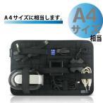 COCOON ガジェット&デジモノアクセサリ固定ツール「GRID-IT! 」A4サイズ CPG10