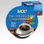 KEURIG BREWSTAR K-Cup キューリグ ブリュースター Kカップ UCC ブルーマウンテンブレンド 8g×12個入