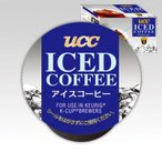 KEURIG BREWSTAR K-Cup キューリグ ブリュースター Kカップ UCC アイスコーヒー 10g×12個入