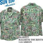 SUN SURF(サンサーフ)アロハシャツ SS36022【MALIHINI TOURISTS】Green