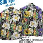 SUN SURF(サンサーフ)アロハシャツ SS36028【PARADISE FLOWERS】Brown