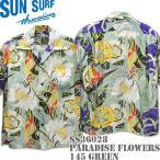 SUN SURF(サンサーフ)アロハシャツ SS36028【PARADISE FLOWERS】Green