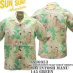 SUN SURF(サンサーフ)アロハシャツ COTTON/LINEN OPEN SHIRT『MACINTOSH MENU』SS36953-145Green