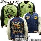 TAILOR TOYO(テーラー東洋)SOUVENIR JACKET(スカジャン)『JAPAN MAP × DRAGON』TT13608-128 Navy/Green