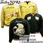 TAILOR TOYO(テーラー東洋)SOUVENIR JACKET(スカジャン)『WHITE TIGER × EAGLE&GARAGON』TT13608-219 Black/Yellow