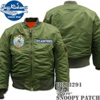 BUZZ RICKSON'S(バズリクソンズ)フライトジャケット MA-1『D-TYPE』SNOOPY PATCH BR13621