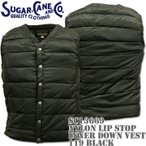 Sugar Cane(シュガーケーン)NYLON LIP STOP INNER DOWN VEST SC13669-119 Black
