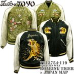 『店舗限定モデル!』TAILOR TOYO(テーラー東洋)SOUVENIR JACKET(スカジャン)『ROARING TIGER × JAPAN MAP』TT13754-119 Black/Olive