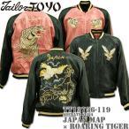 TAILOR TOYO(テーラー東洋)SOUVENIR JACKET(スカジャン)『JAPAN MAP × ROARING TIGER』TT13756-119 Black/Pink