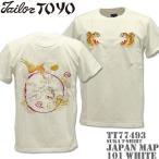 テーラー東洋(TAILOR TOYO)スカTシャツ SUKA T-SHIRT『JAPAN MAP』TT77493-101 White